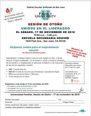 Family University Spanish